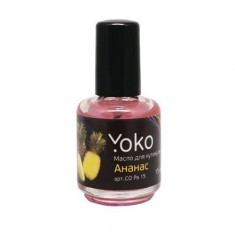 Yoko, Масло для кутикулы «Ананас», 15 мл