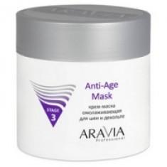 Aravia Professional Anti-Age Mask - Крем-маска омолаживающая для шеи декольте, 300 мл Aravia Professional (Россия)