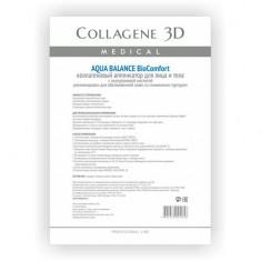 Коллаген 3Д BioComfort AQUA BALANCE Аппликатор для лица и тела с гиалуроновой кислотой А4 Collagene 3D