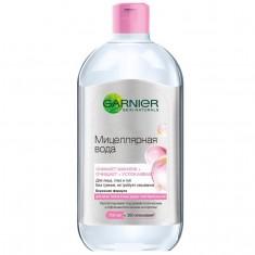 Гарньер (Garnier) Мицеллярная вода 3в1 Экспертное Очищение 700 мл