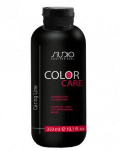 Шампунь-уход для окрашенных волос Kapous Caring Line Color Care 350мл