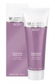 Скраб для тела кислородонасыщающий Janssen Cosmetics Oxygenating Body Scrub 200 мл