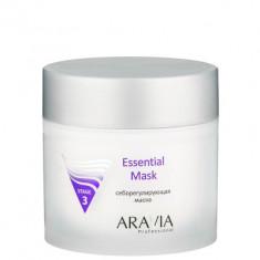 Маска себорегулирующая Aravia professional Essential Mask 300 мл