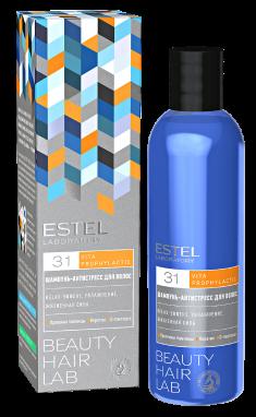 ESTEL PROFESSIONAL Шампунь-антистресс для волос / BEAUTY HAIR LAB 250 мл