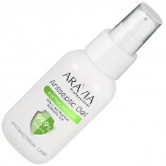 Aravia professional, гель-антисептик для рук с экстрактом зеленого чая 50мл