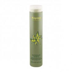 Шампунь с эфирным маслом Иланг-Иланг для волос, 250 мл (Kapous Professional)