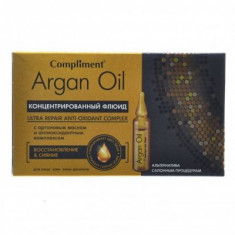 Compliment Argan Oil Концентрированный флюид для лица шеи декольте 2мл N7