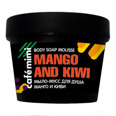 Cafe mimi мыло-мусс для душа манго и киви 110мл КАФЕ КРАСОТЫ