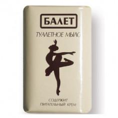 Мыло Балет с питательным кремом в обертке 100г Свобода