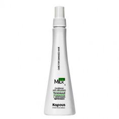 Kapous Milk Line Питательный кондиционер с молочными протеинами 250 мл