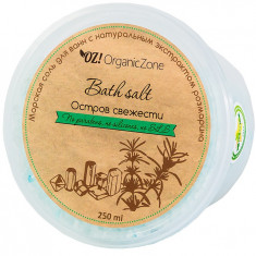 OZ! OrganicZone Соль для ванны Остров свежести 250 г OZ! Organic Zone