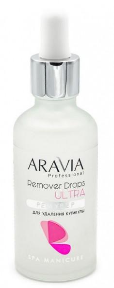 ARAVIA Ремувер для удаления кутикулы / Professional Remover Drops Ultra 50 мл