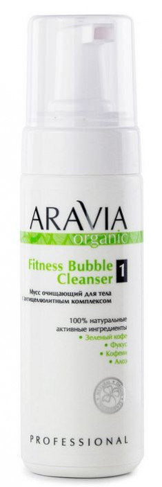 ARAVIA Мусс очищающий с антицеллюлитным комплексом для тела / Organic Fitness Bubble Cleanser 160 мл